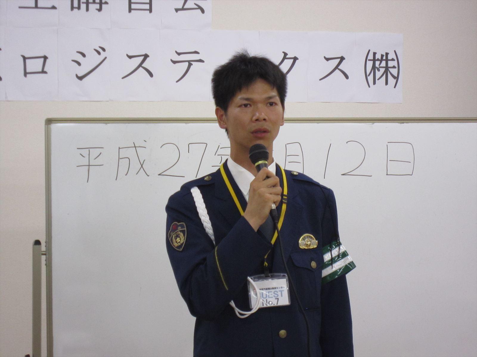 広島県福山東警察署 交通総務課 清水尊剛警部補