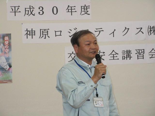 小幡正則常務取締役による閉会挨拶