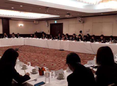 第9回全国女性通関士会議の様子